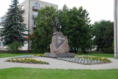 Chodkevičiaus paminklas